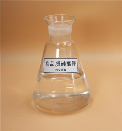 硅酸钾有什么作用?