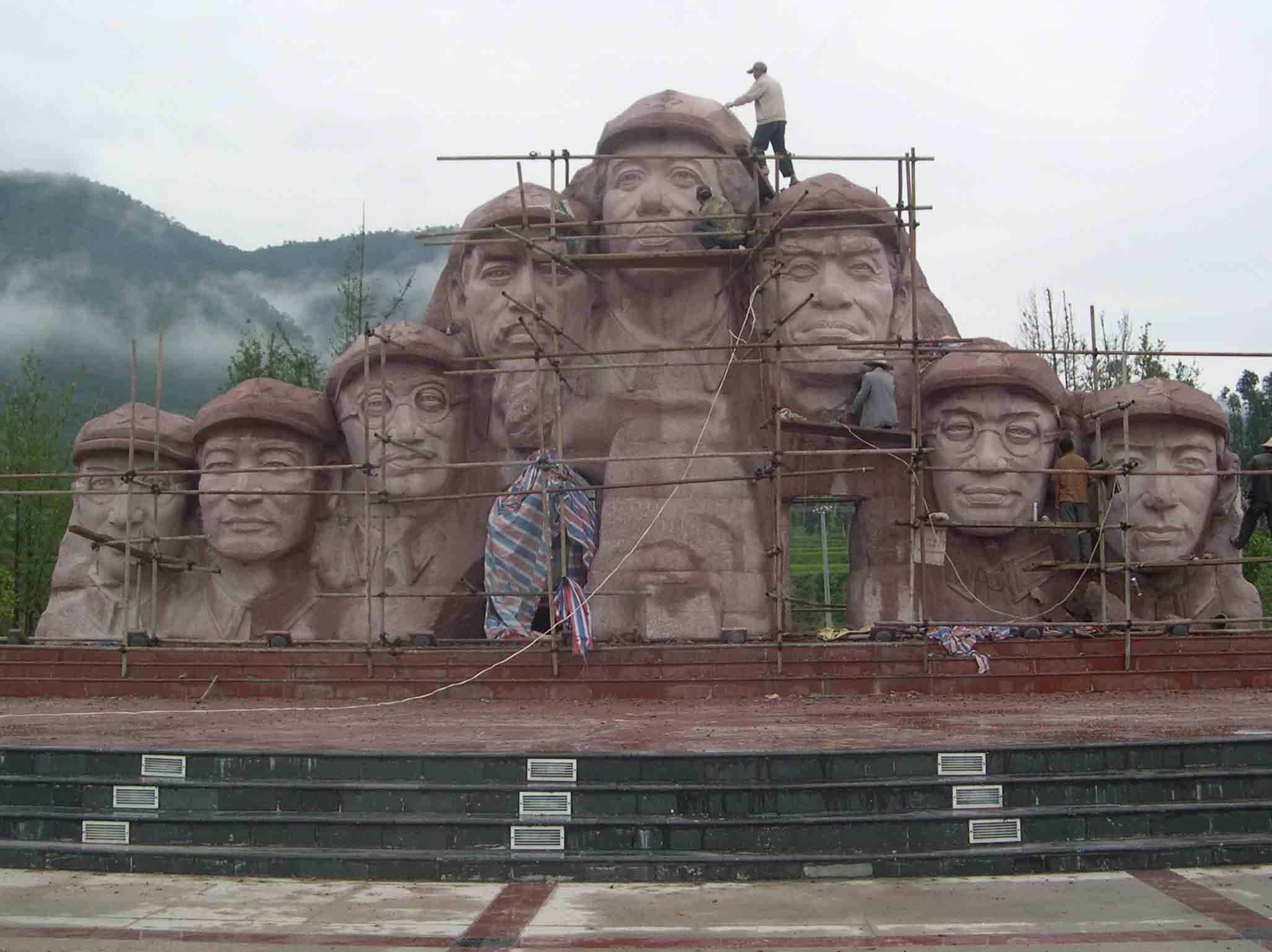 冕宁县-长征颂(长18米)
