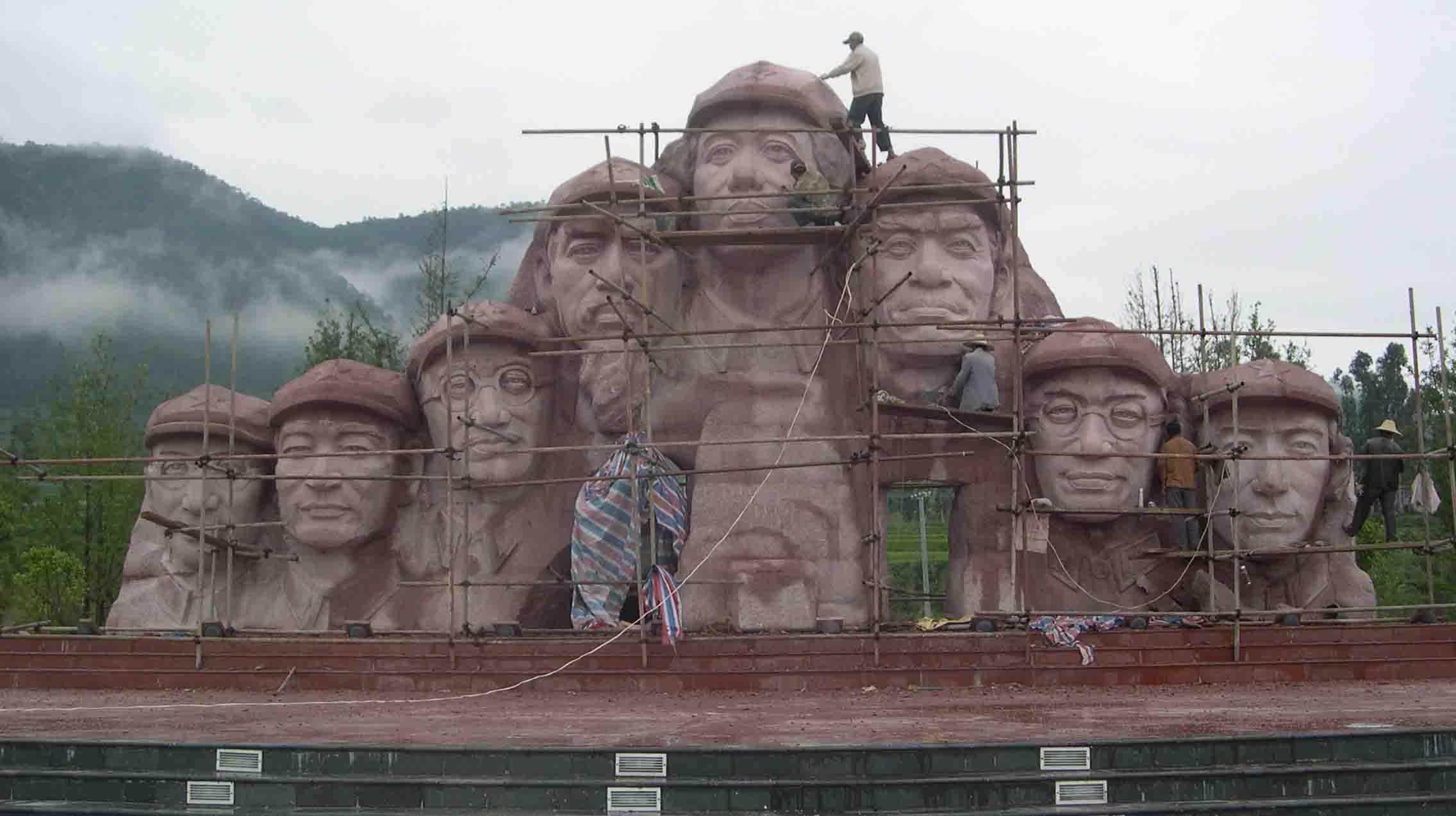 冕宁县-《长征颂》 长18米