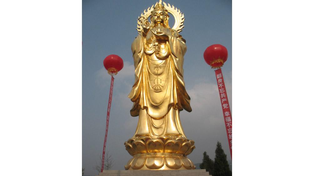 平昌县-《观音》