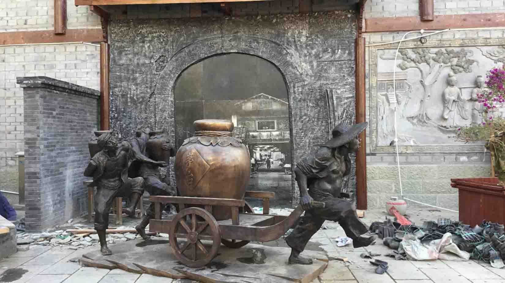 贵州茅台镇-《酒系列》