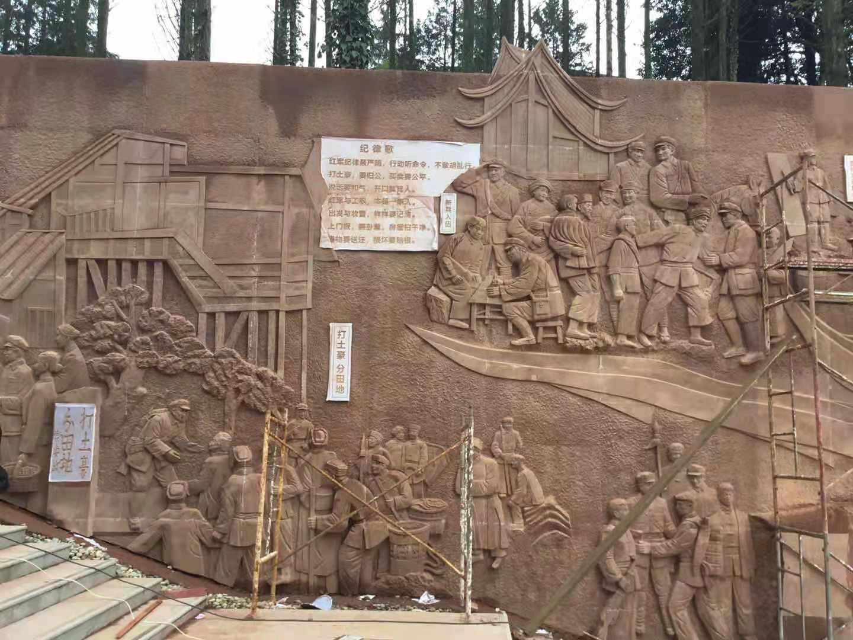 邛崃—红军纪念馆