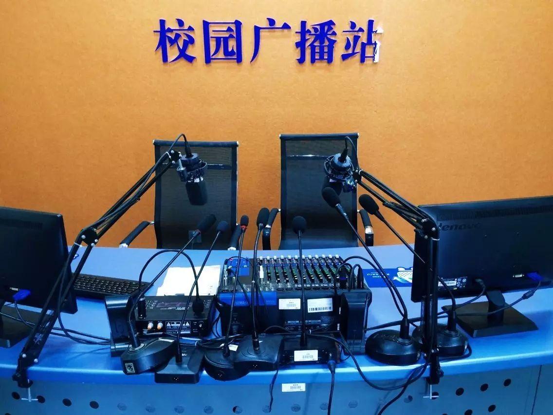 联智电子校园广播系统