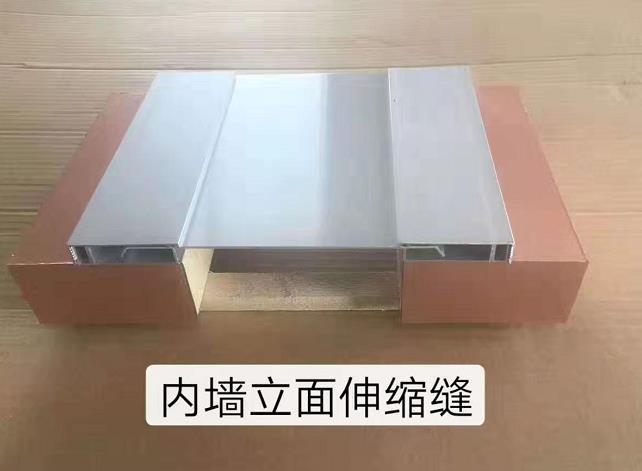 陕西桥面伸缩缝装备的安全设备要求