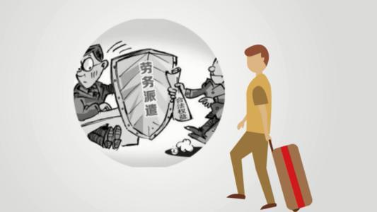 出国工作如何办理出国申请手续?