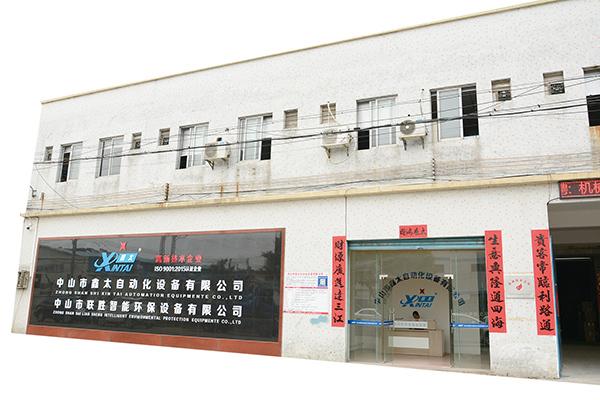 广东鑫太自动化设备有限公司展示