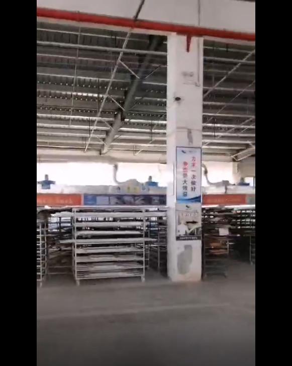 广东鑫太自动化设备有限公司厂房展示