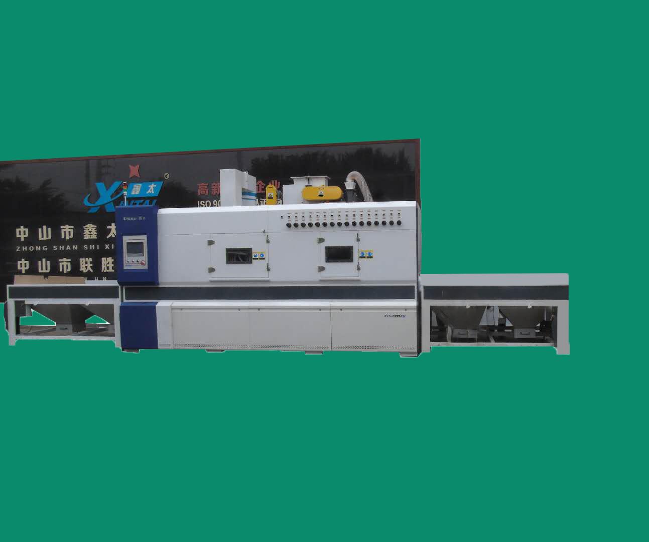 XTS-1300-16TG输送式自动风磨机(第四代风磨机)