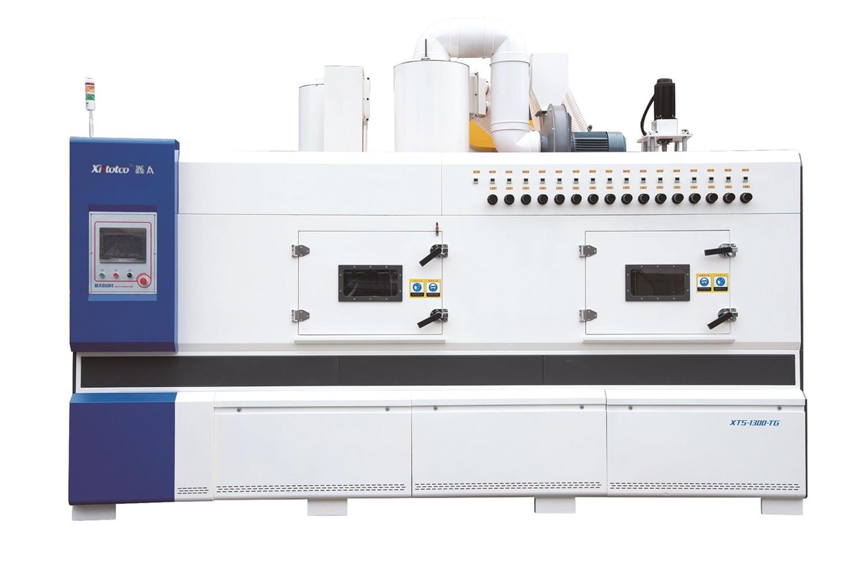 XTS-1300-16T 风磨砂光机(4.0)