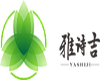二氧化氯消毒剂厂家哪家好-就找四川雅诗吉生物科技有限公司