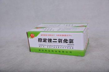 二氧化氯消毒剂