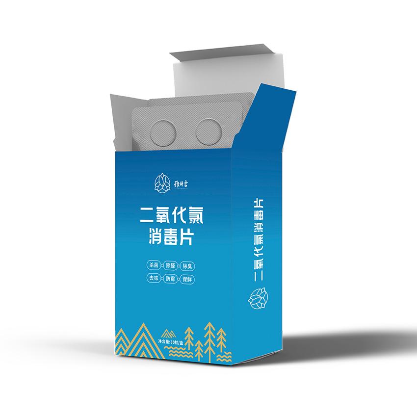 二氧化氯消毒片