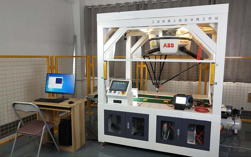 工业机器人视觉分拣教学工作站