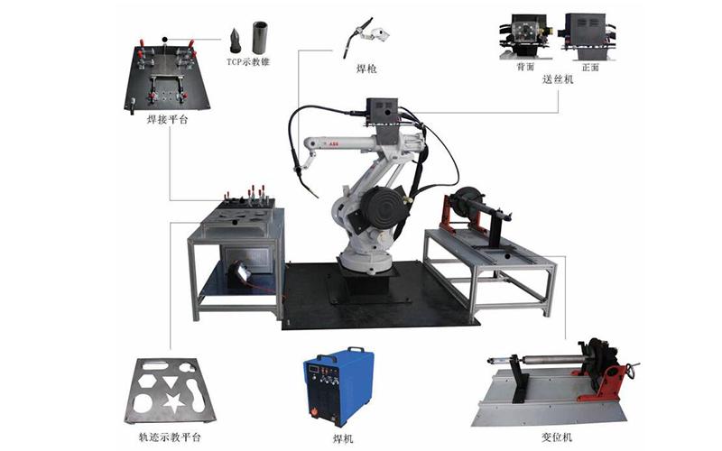 机器人焊接教学工作站