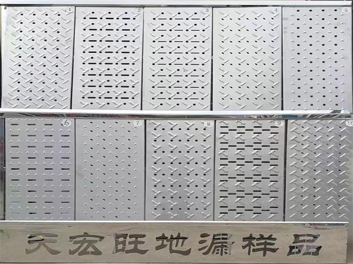 地沟盖板为什么要选不锈钢的,不锈钢地沟盖板有什么优势呢?不锈钢地沟盖板常规规格是多少?