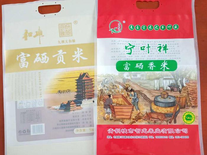 真空大米包装袋生产图片展示