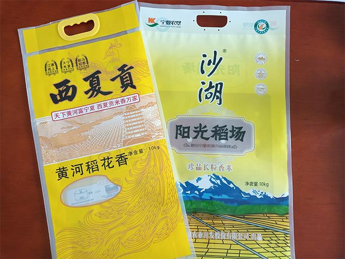大米包装袋展示