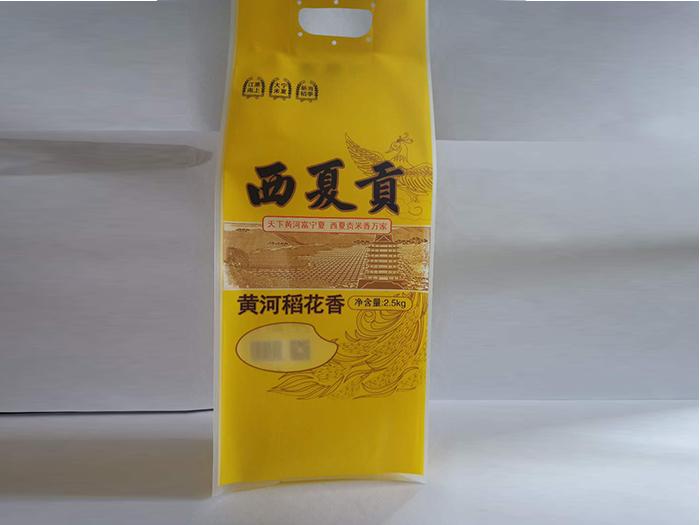 银川大米包装袋设计