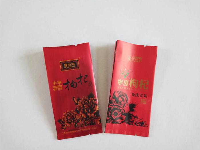 宁夏枸杞包装袋设计