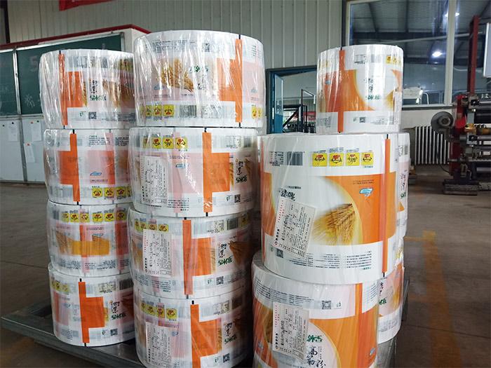 卷膜包装生产厂家