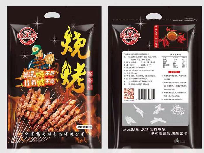 银川食品包装袋设计