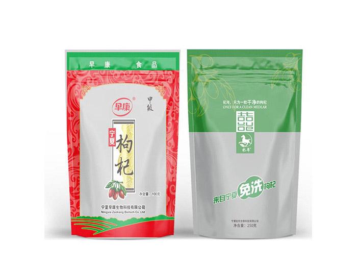 宁夏枸杞包装袋定制
