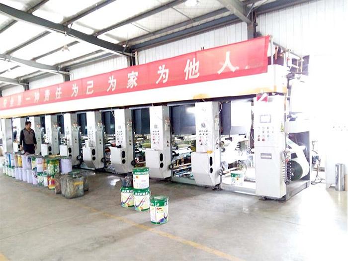 森源印务食品包装袋订做机械展示