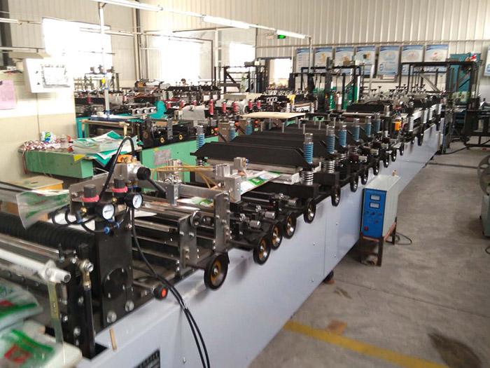 森源印务机器食品包装机械