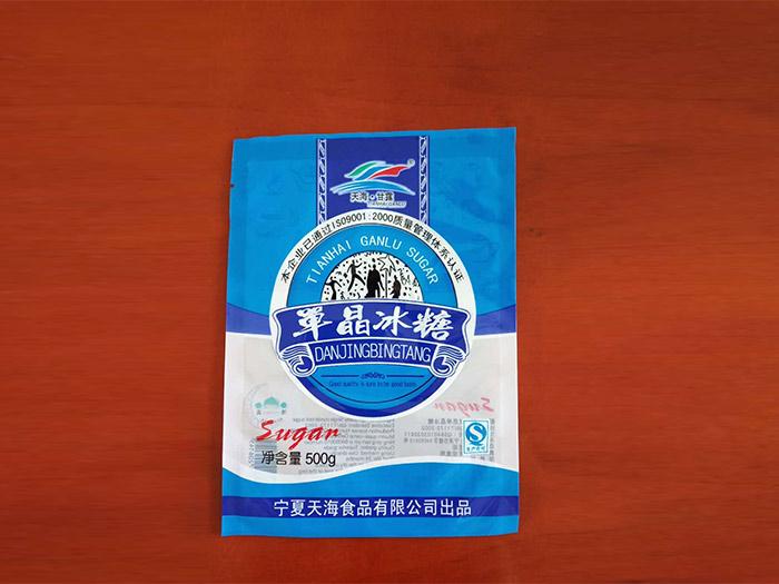 宁夏塑料食品包装袋定制