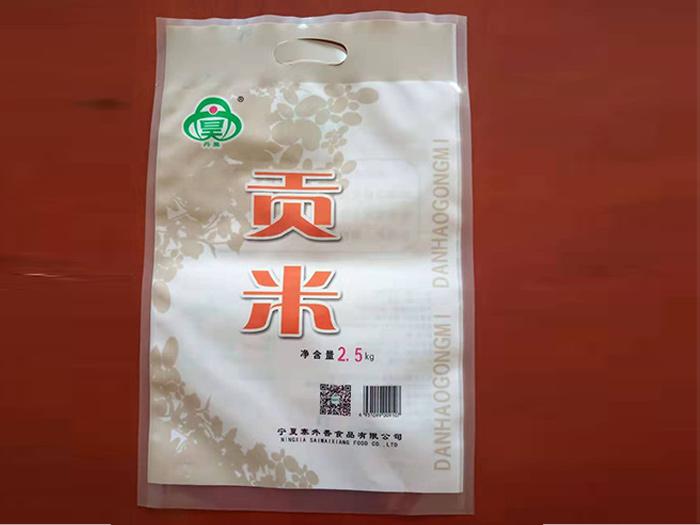 银川真空食品包装袋