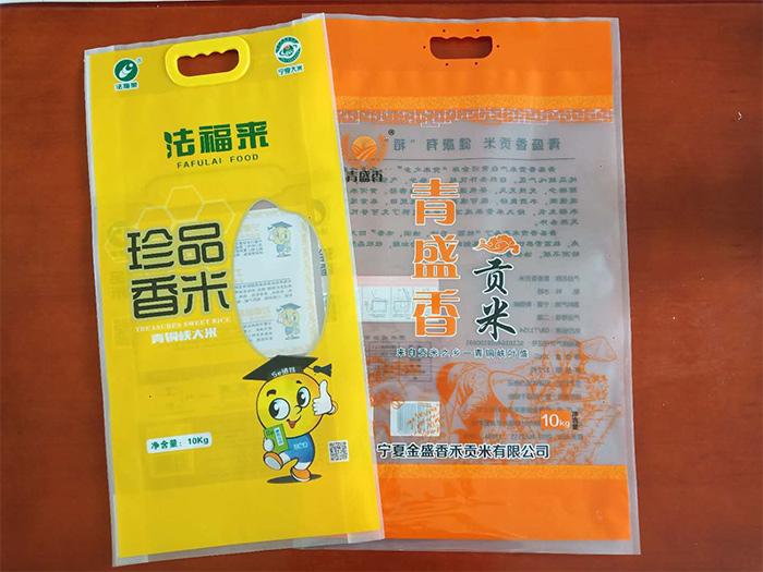 塑料大米包装袋图片展示
