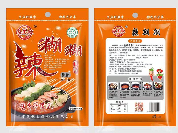 食品包装袋订做材料图片展示