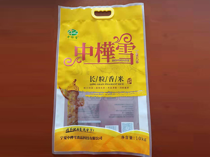 食品包装袋图片展示
