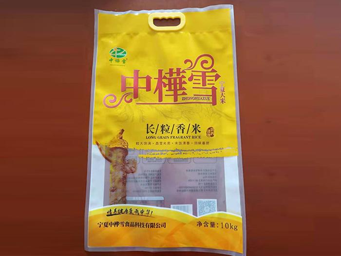 您生产的食品需要使用真空包装袋包装吗?森源印务告诉您!