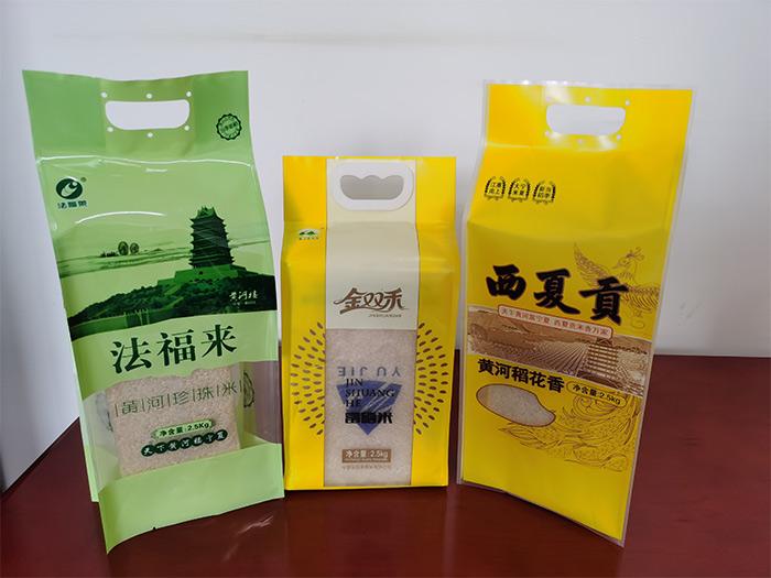 大米包装袋印刷