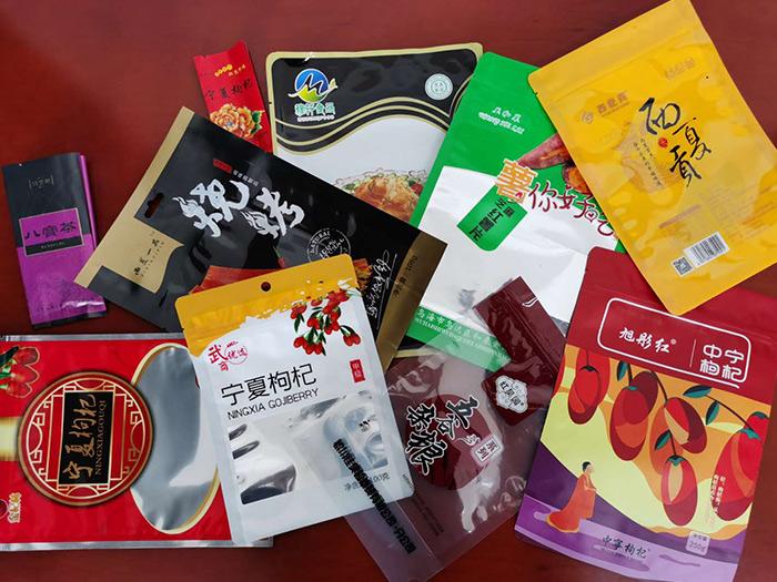 普通包装袋与食品包装袋的有什么本质区别吗?森源印务带你涨知识!
