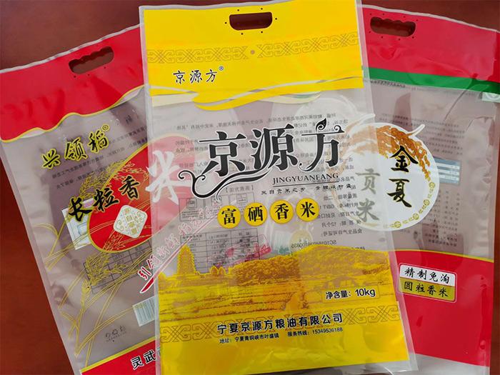 大米真空包装袋一般用什么厚度比较合适?