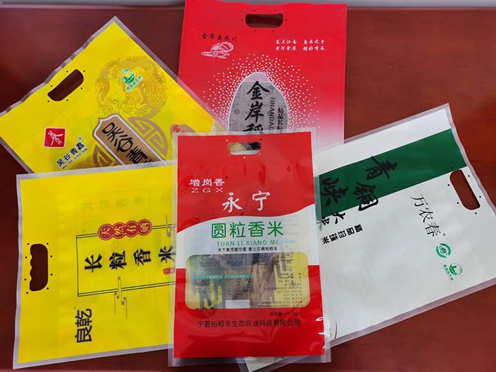 食品包装袋设计新规范,很重要!