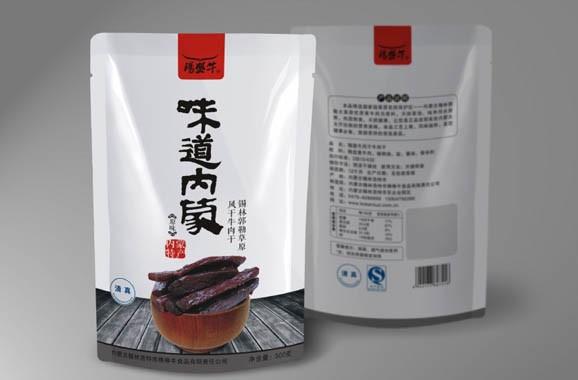 经验分享:食品包装袋设计的五个要点。