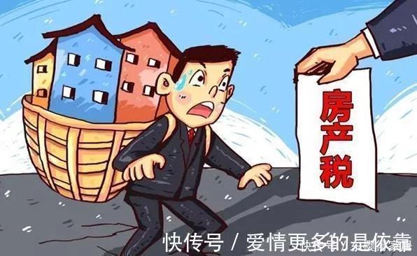 二手房税费该由谁交?房产税和房东税分不清,房东要留意了