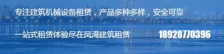 广州吊篮租赁