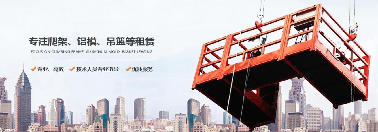 广州轮扣架