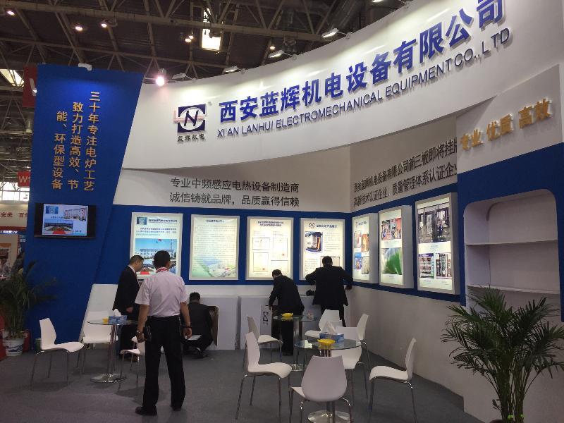 西安蓝辉科技参加北京国际铸造展会照片
