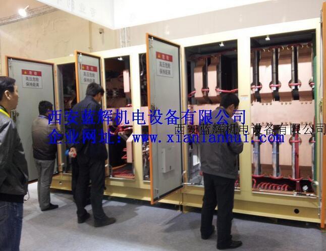 西安蓝辉苏州国际会展中心设备参展照片