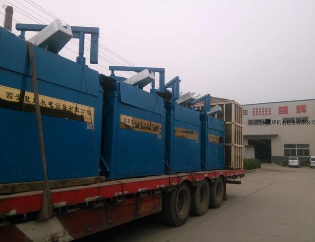 西安中频炉厂家