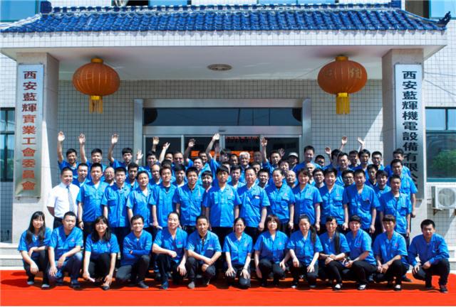 西安熔炼炉生产厂技术团队