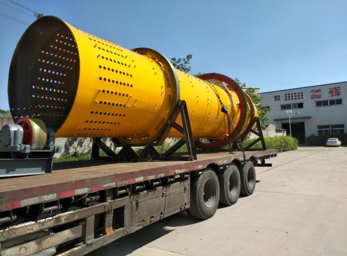 西安铝厂地面设备_磷铁环清理滚筒