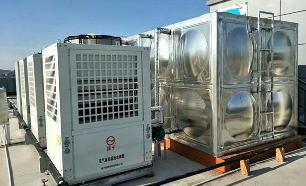 泰州太阳能、空气源热泵热水系统