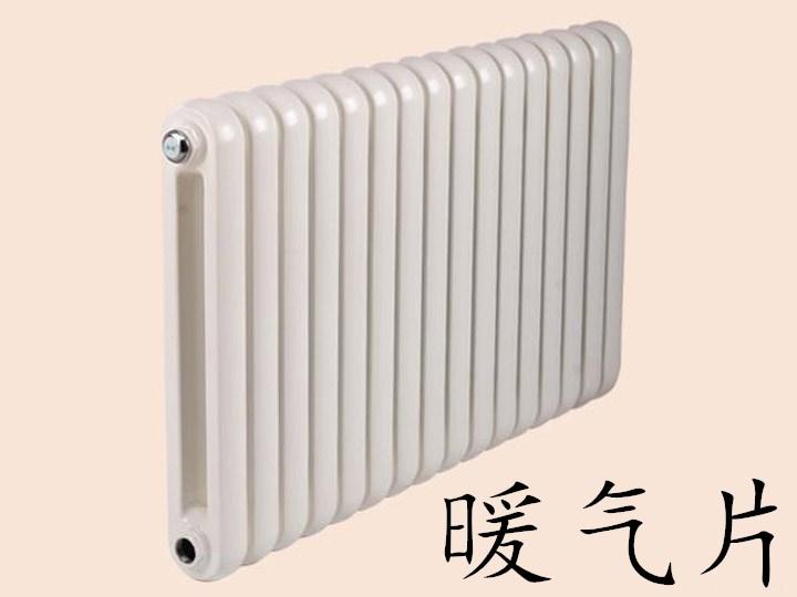 怎样安装暖气片不影响整体装修风格