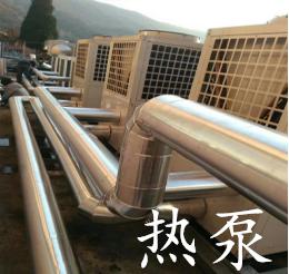 熱泵是如何滿足用戶采暖需求的